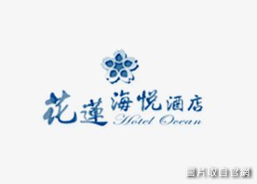 厦门海悦logo矢量图
